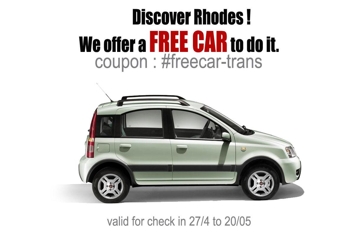 1 Day free car+Transport